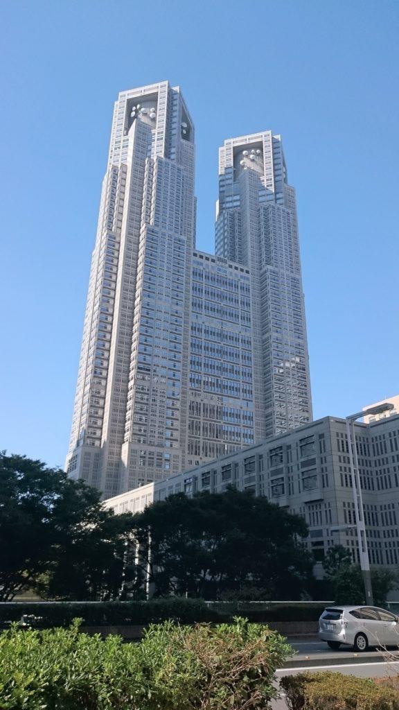 Столичный правительственный офис Токио